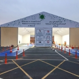 Temporary Medical Tents Image 1